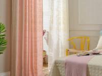 Розовые шторы — милый и романтичный дизайн (67 фото)